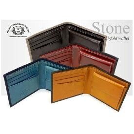 Stone(ストーン) 二つ折り財布(小銭入れあり)/プレリートラディショナルファクトリー(PRAIRIETRADITIONALFACTORY)