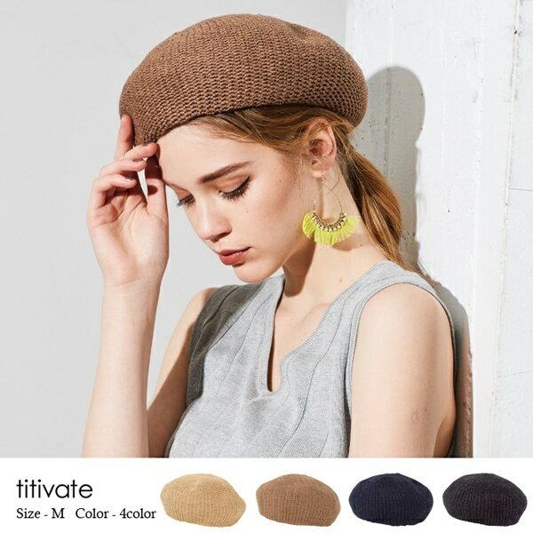 ペーパーベレー帽/ティティベイト(titivate)