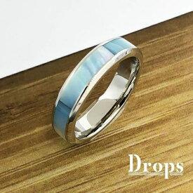 【リング】シェルシェイプリング/ドロップス(Drops)