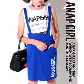 タテロゴサス付タイトスカート/アナップキッズ&ガール(ANAP KIDS&GIRL)