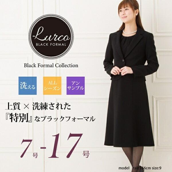 ブラックフォーマル/レディース/アンサンブル/喪服/礼服/ジャケット/ワンピース【7号-17号】/ルルコ(Lurco)