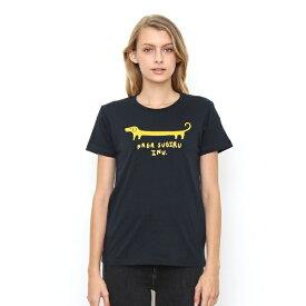 【ユニセックス】ベーシックTシャツ/ナガスギルイヌ/グラニフ(graniph)