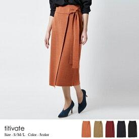 ラップ風ニットタイトスカート/ティティベイト(titivate)