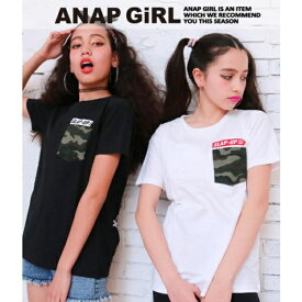 迷彩ポケ付後ろロゴTシャツ/アナップキッズ&ガール(ANAP KIDS&GIRL)