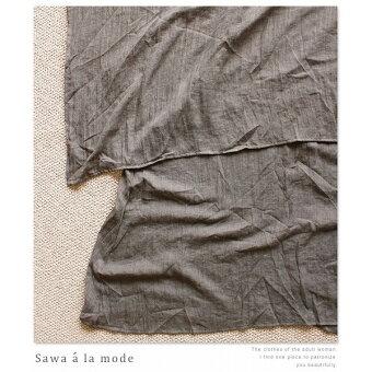 ふんわり優しく揺れるワンピース/サワアラモード(sawaalamode)