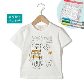 Tシャツ(【ぬり絵&ペン付き】ハッシュダモンと仲間たちTシャツSET)/ハッシュアッシュ(キッズ)(HusHusH Kids)