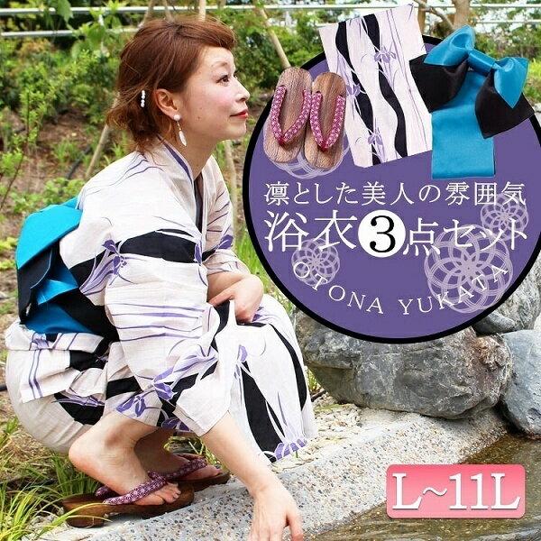 菖蒲風柄浴衣3点セット/ゴールドジャパン(大きいサイズ)(GOLDJAPAN)