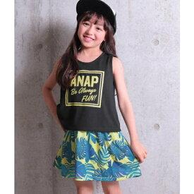 リーフ柄ワンピースセットアップ/アナップキッズ&ガール(ANAP KIDS&GIRL)