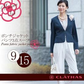 クレイサス レディース パンツスーツ 卒園式/セレモニー/七五三【M〜3L】/クレイサス(ラブリークィーン)