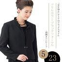 【ブラックフォーマル】【大きいサイズ】洗練された衿元で魅せるアンサンブル/レディース/喪服/ティセ (ラブリーク…