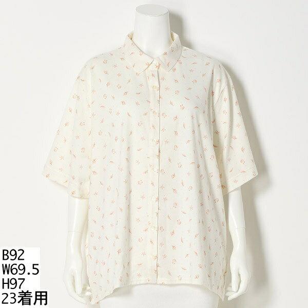 【SLサイズ】【大きいサイズ】【21・23号】マリンプリントシャツ/グリーンノート(21号〜)(gree*n[nout])