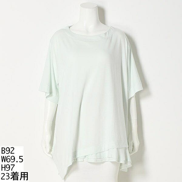 【SLサイズ】【大きいサイズ】【21・23号】アスキンアシメTシャツ/グリーンノート(21号〜)(gree*n[nout])