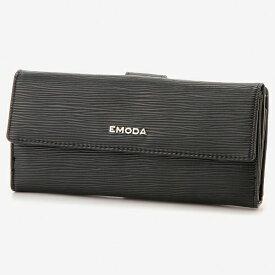 水シボカブセ財布/エモダ(EMODA)
