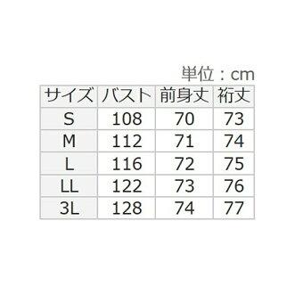 ぱちぱちしない抜き衿Vネックニットチュニック/ジーラバイリュリュ(ファッション)(GeeRAbyRyuRyu)