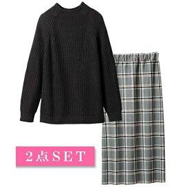 選べる!スカートスタイルセットアップ/ラナン(Ranan)