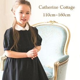 丸襟のきちんとワンピース/キャサリンコテージ(Catherine Cottage)