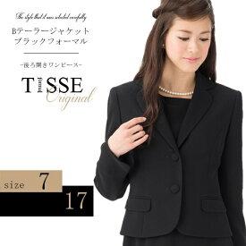 【ブラックフォーマル】【大きいサイズ】長めジャケットでスマートに魅せるアンサンブル/レディース/喪服/ティセ (ラブリークィーン)