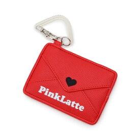 バッグ(ラブレターパスケース)/ピンク ラテ(PINK latte)