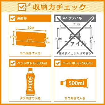 ショルダー734122/タケオキクチ(バッグ&ウォレット)(TAKEOKIKUCHI)