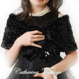 プリンセスファーストール/キャサリンコテージ(Catherine Cottage)