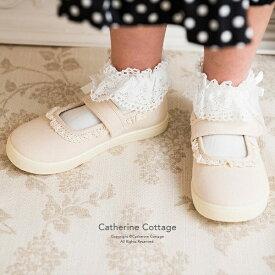 コットンシューズ【レース】/キャサリンコテージ(Catherine Cottage)