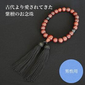 【ブラックフォーマル】紫壇男持念珠・数珠/レディース/喪服/ティセ (ラブリークィーン)