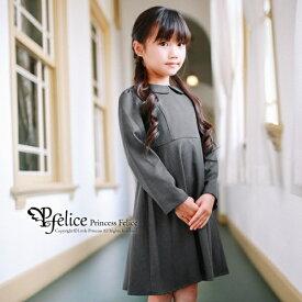 フォーマルワンピース oj-op2-tn/リトルプリンセス(Little Princess)