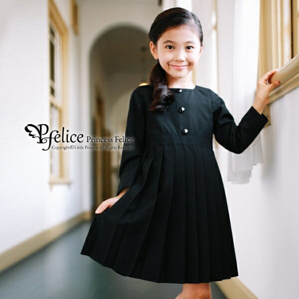 フォーマルワンピース oj-op3-tn/リトルプリンセス(Little Princess)