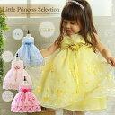 ベビードレス 301901/リトルプリンセス(Little Princess)
