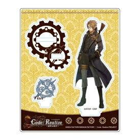 【Code:Realize 〜創世の姫君〜】アクリルスタンド ヴァン/オトメイト関連グッズ(Otomate goods)