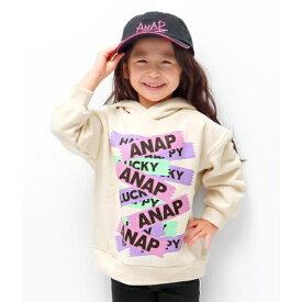 パイル裏起毛フーディートップス/アナップキッズ&ガール(ANAP KIDS&GIRL)