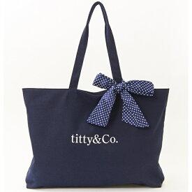 【2019冬福袋】titty&Co./ティティ-アンドコー(titty & Co.)