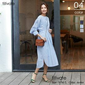 オーバーサイズシャツワンピース/ティティベイト(titivate)