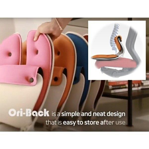 【座るだけ・らくらく姿勢トレーニング】OriBackチェア/ビューティゲート(Beauty Gate)