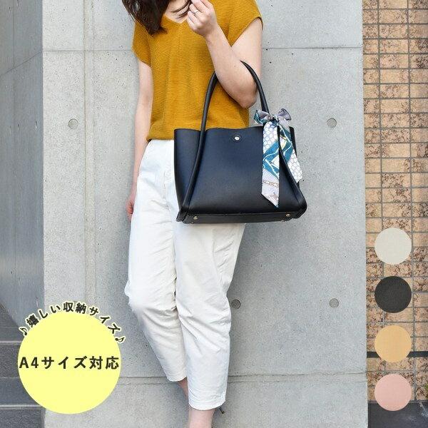 通勤 通学 人気 スカーフ付 フェイクレザー 合皮 トート バッグ A4/クーコ(cooco)