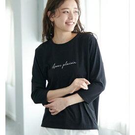 【WEB限定】メッセージロゴTシャツ/ロペピクニック(ROPE' PICNIC)