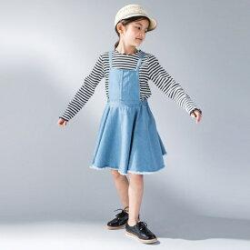 重ね着風ジャンパースカート/プティマイン(petit main)