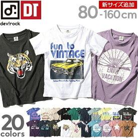 340ca52a13b052 子供服 半袖 半そで キッズ 韓国子供服 ロゴプリント Tシャツ 半袖 男の子 女の子 ベビー