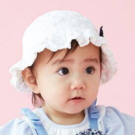 1931578fa3d01 ベビーフリル帽子 UVカット/エフオーオンラインストア(F.O.Online Store(