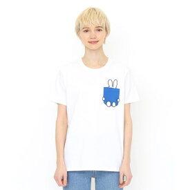 【ユニセックス】コラボレーションTシャツ/本とミッフィー(ミッフィー)/グラニフ(graniph)