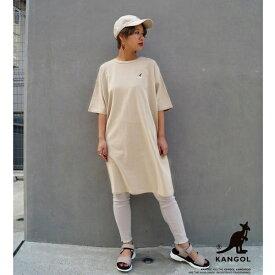 【WEB別注】KANGOL刺繍Tシャツワンピース/179/WG(179 WG)