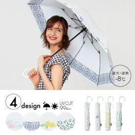 晴雨兼用傘ヒートカットショートジャンプ/マブ(mabu)