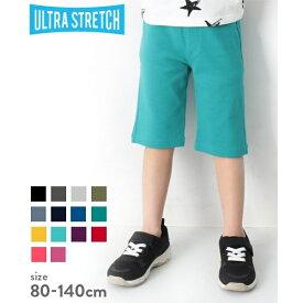 子供服 ハーフパンツ キッズ 韓国子供服 6分丈パンツ 男の子 女の子 ベビー ズボン/デビロック(devirock)