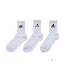 キッズ adidas(アディダス) 3足組 ワンポイントロゴ 強くて丈夫 クルー丈ソックス/福助(FUKUSKE)「不良品のみ返品を承ります」