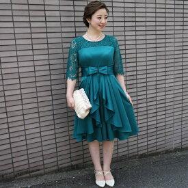 Mint Souffle デコルテシアーレース切替ワンピース ラップSK付き/ドリードール(Dorry Doll)