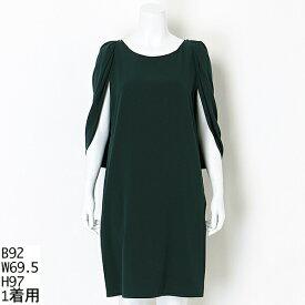 Mint Souffle バックレースリボンモチーフ 着流しコクーンラインワンピース【DRESS】/ドリードール(Dorry Doll)
