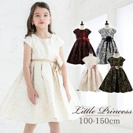 子供ドレス 010032/リトルプリンセス(Little Princess)