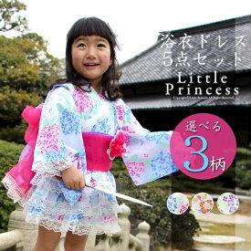 ベビー浴衣ドレス5点セット/リトルプリンセス(Little Princess)