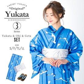 浴衣3点セット「ブルーヨットとカモメ」(浴衣+帯+下駄)/キモノマチ(KIMONOMACHI)