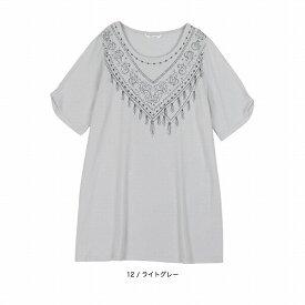 【大きいサイズ】【L〜5L】スカーフ刺繍チュニック/エムビー(大きいサイズ)(MB)